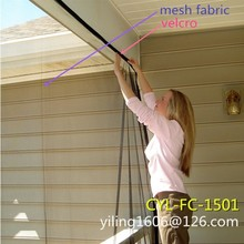 Insect isolation mosquito netting curtain