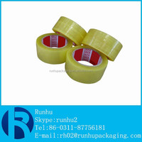 china supplier export adhesive tape in 2015 from direct buy china