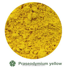 Pr Yellow raw materials for paint