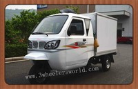 China cargo tricycle with cabin,250cc water cooled engine,enclosed cargo box tricycle