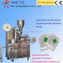 trade assurance supplier full automatic small tea bag packing machine