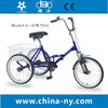 "GW7016 20"" adult folding bike tricycle/street city tricycle"