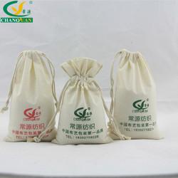 China manufacture wholesale 100% cotton fabric drawstring bag