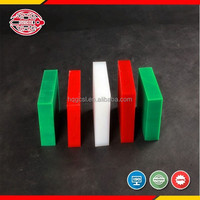 China high quality upe materail sheet/uhmwpe panels/uhmwpe shaping board