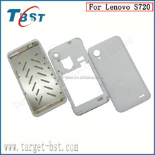 Cheap High Quality Complete Housing for Lenovo S720 , Full housing For Lenovo S720 Housing Cover