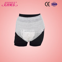 oem disposable happy flute thx cloth diaper adult