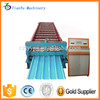 machine for small business corrugated roof sheet metal shearing machine