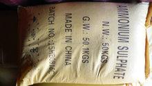 Bargain ammonium sulphate granular Agriculture Grade