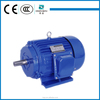 High quality Y series 3 phase slip ring induction motor