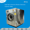 120kg shock absorbing industrial washing machine prices