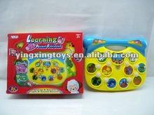 electric toy funny animal Arabic language learning machine