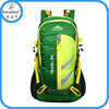 40L Outdoor Travelling Foldable Light Ripstop Backpack Green