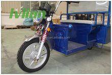 Passengers electric passenger tricycle three wheel scooter rickshaw wheels