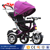 2015 Alibaba expression New models Baby Tricycle /kids pedal cars trike /Smart three wheels Cheap children tricycle with AIR