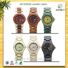 Factory Directly real wooden watches/2015 new style watches/Fashion watches with your own design