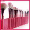 YASHI red 22pcs Makeup Brush Eyebrow Shadow Cosmetic Brush Set