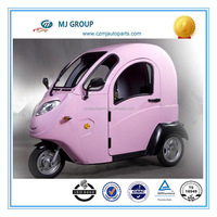 Latest offer solar tricycle made in China as Christmas gift for parents 2door 4 passenger security and comfort