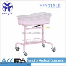 YFY018L(II) Hospital baby crib set