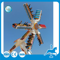Thrill adult Speed windmill game ! big amusement park rides