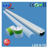 2015 besting selling product smd 283518W 12v t8 led light tube parts/t8 4ft aluminium extrusion led tube light housing