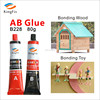 Acrylic Epoxy Steel Ab Glue Tube package 80g