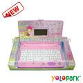 los niños arábica los ordenadores y portátiles
