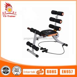 2015 Asia hot consumer goods folding home fitness equipment as seen on TV ab equipment