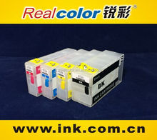 Compatible ink cartridge for Canon MB5020 with new auto reset chip