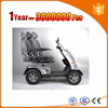 tyre CE four wheel mini electric kids scooter for sale