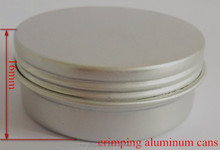 15g /25g/30g aluminum cans/jars for cosmetics ,cream