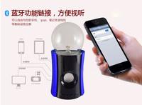 Music aduio wireless bluetooth speaker adapter with magic ball