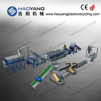high quality film recycle production line/waste film recycling plant/recycling plastic film machine
