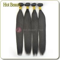 Low Price virgin remy Brazilian Straight Hair 3Pcs Lot 70 300g excellent