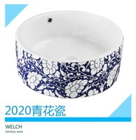 P2020-20 hairdressing sinks above counter cabinet basin colored lavatory