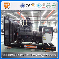 Best quality 500kva Deutz engine Diesel Generator for sale