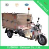 mini garbage electric three wheel motorcycle rickshaw tricycle bicycle