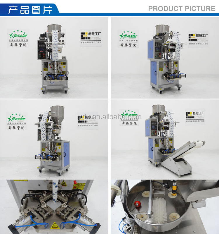2 Fivestar BT-8250DN-N10 MARS MMs chocolate bean candy pyramid packaging machine