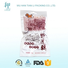 best price biodegradable laminated sample free health food custom printed foil packets