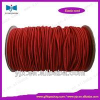 2.5mm elastic cord for garment