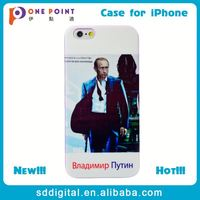Durable simple Putin russian soft tpu mobile phone case for iphone 6