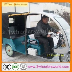 direct import electric three wheel mobility scooter motorcycle with seat from China