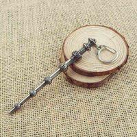 Characters Magical Wand Key Chains Cosplay Dumbledore's Keychain K-70