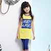 Guangzhou manufacturers boutique children clothing sets wholesale