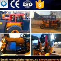 Small Tunnel Crawler Mucking Loader or wheel pay loader