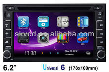 (UNIVERSAL 6) 6.2 inch 2 din Car DVD Player with GPS, bluetooth
