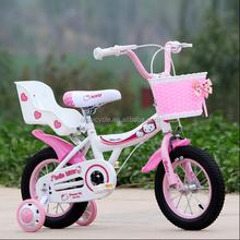 Wholesale best price children bicycle /mini cheap BMX bicycle / 2015 new kids bike