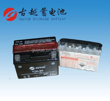 12V 3Ah Maintenance Free MF Motorcycle Batteries in Hot Sale
