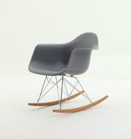 rocker leisure chair PP-125C1