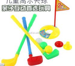 colorful Kiddies Childrens First Junior Golf Club Set, Clubs, Flags, Balls & Holes