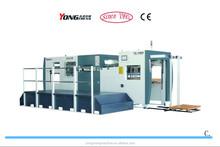 YC1100Q Yongcheng advanced paper die cut